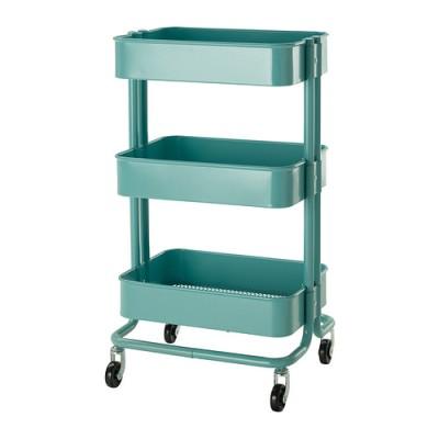 Råskog Kitchen Cart - $49.99