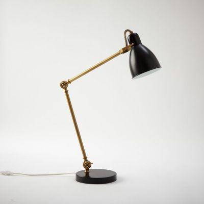 West Elm Industrial Task Lamp